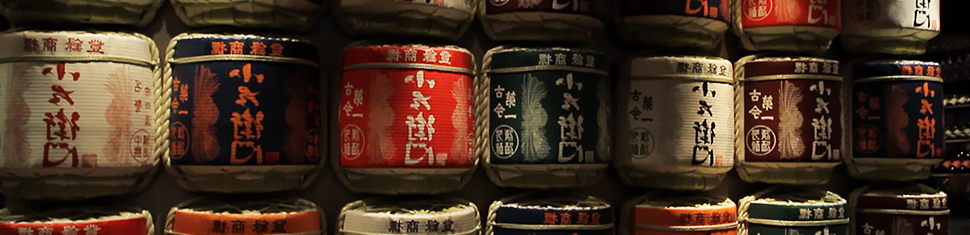 Sake_Wall